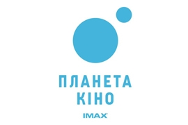 Планета Кино IMAX в ТРЦ «King Cross Leopolis»